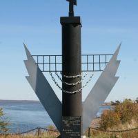 Памятник жертвам политических репрессий, Троицкое