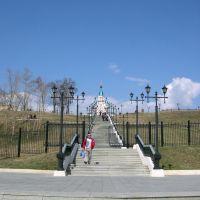 Stairs to Uspensky Cathedral / Лестница к Успенскому собору, Хабаровск