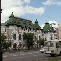 1665, Хабаровск
