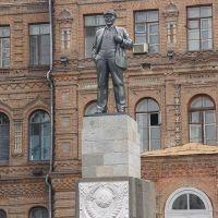 b_561, Хабаровск