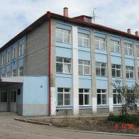Школа №6, Чегдомын