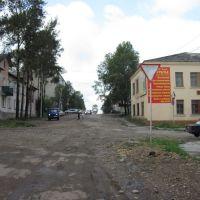 Вид на ул. Пионерскую, Чегдомын