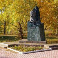 Памятник Павлу Петровичу Бажову / Monument to Pavel Bazhov (04/10/2007), Снежинск