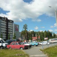 Zababakhina street, Снежинск