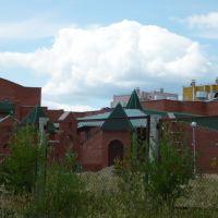 School №135, Снежинск