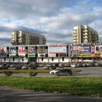 IMG_133, Озерск