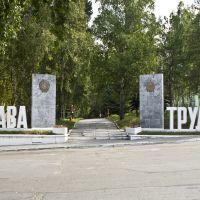 Ozersk, Lenina str., Aug-2008, Озерск