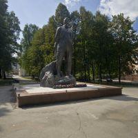 Ozersk, I. V. Kurchatov, Aug-2008, Озерск