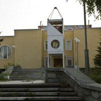 Ozersk, Puppet theatre, Aug-2008, Озерск