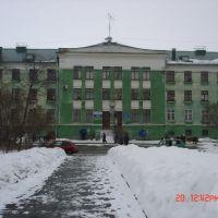 Post, Озерск
