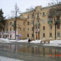 pr. Pobeda, 26, Озерск