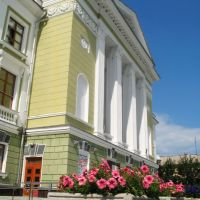 The House Of Culture, Озерск