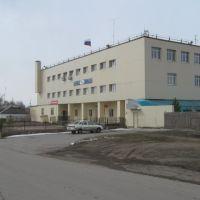 Почтамт в Агаповке, Агаповка