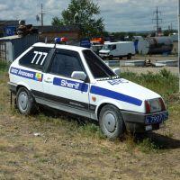 Машина шерифа, Агаповка
