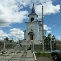 Церковь в Агаповке, Агаповка
