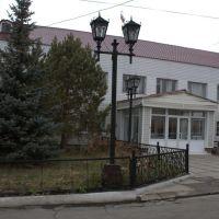 Административное здание, Агаповка
