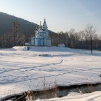 Вид с берега на церковь, Аша