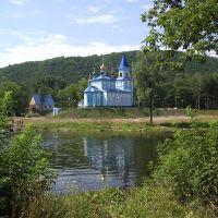 Церковь г. Аша, Аша