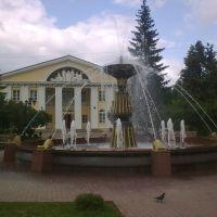 Аша. Фонтан перед ДК Металлургов, Аша