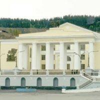 Дворец культуры горняков г.Бакал, Бакал