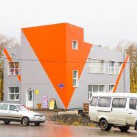Bakal, Oktyabrskaya ulitsa, 16a, car accessories store, Бакал