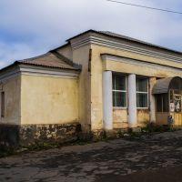 Bakal, Yuzhnaya ulitsa, 26, Бакал