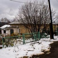 Bakal, ulitsa Truda, 9, Бакал