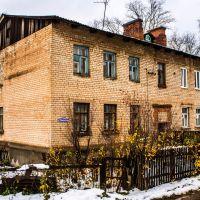 Bakal, Pervomayskaya ulitsa, 12a, Бакал