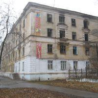 общежитие напротив жд вокзала, Бакал