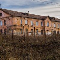 Bakal, Komsomolskaya ulitsa, 52, building, Бакал