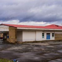 Bakal, ulitsa Lenina, 2, railway terminal, Бакал