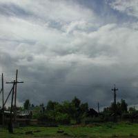 Небо над посёлком Кисегач / Sky over Kisegach, Бреды