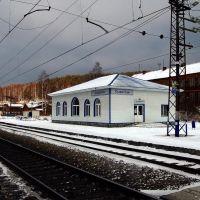 Станция Сыростан / Syrostan Railway Station, Бреды