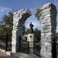 Holy Ioan Zlatoust (Ioannes Chrysostomos) memorial., Бреды