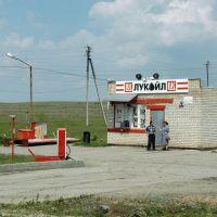 АЗС / Gas station, Бреды