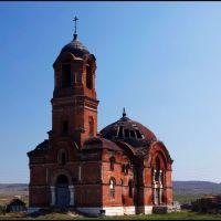 Церковь в Краснокаменском, Бреды