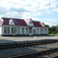 ЖД Вокзал, Варна