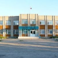 Администрация, Варна