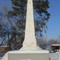 памятник революции, Верхнеуральск