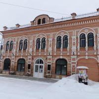 музей, Верхнеуральск