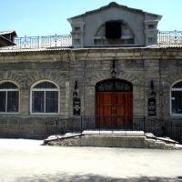 Городской музей, Верхний Уфалей