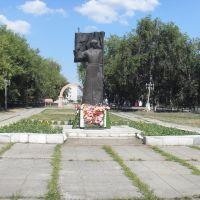 Памятник в Сквере Победы, Верхний Уфалей