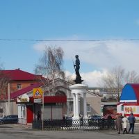 Памятник / Monument, Верхний Уфалей