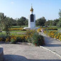 Еманжелинск - городской сквер, Еманжелинск