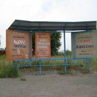 Кинопремьеры ))), Еманжелинск