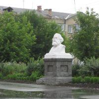 Карл Маркс, Еманжелинск