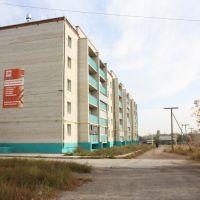 Дом ул,Северная 42, Еманжелинск