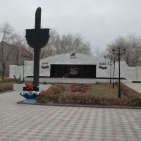 мемориал, Еманжелинск