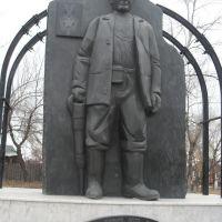 шахтер, Еманжелинск