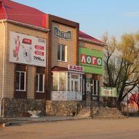 магазинчик у дороги, Еманжелинск